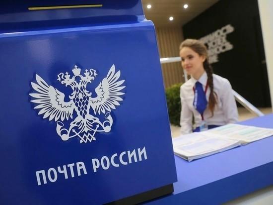 Несколько услуг в отделениях почты в Тверской области не оказываются из-за проблем с интернетом