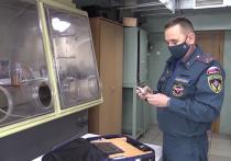 Российская противопожарная служба имеет в своем составе 78 судебно-экспертных учреждений, включая испытательные пожарные лаборатории
