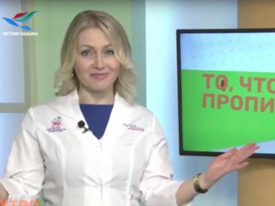 Врач из Ямала назвал 5 продуктов для повышения иммунитета