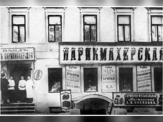 Ведущий голливудский визажист Макс Фактор начал свой путь в Рязани