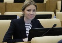 Депутат Госдумы Наталья Поклонская, бывший прокурор Крыма, сообщила, что на полуострове фактически уже началась гуманитарная катастрофа из-за плохой питьевой воды и действий Киева по водной блокаде
