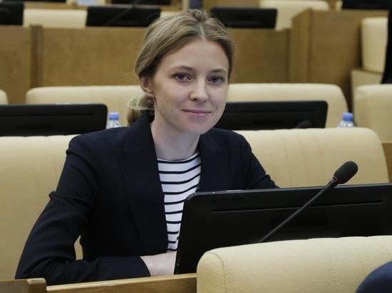 Депутат добивается реакции верховного комиссара по правам человека