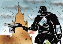 Министр труда и соцзащиты Антон Котяков сообщил, что анализ ситуации с зарплатами бюджетников в России уже начался, а в конце марта появится постановление правительства о единой для всей страны системе оплаты труда медработников