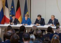 """В ближайшее время должна состояться видеоконференция советников лидеров стран-участников """"нормандского формата"""", в который входит Россия, Украина, Германия и Франция"""