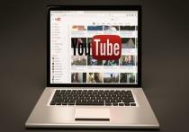 Google летом может ввести налог для блогеров YouTube