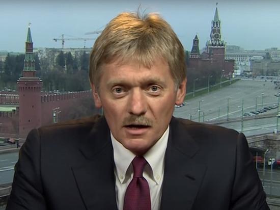 Кремль раскрыл, кто в России занимается ситуацией на Донбассе