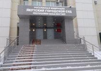 Кандидатов на пост главы Якутска снова девять