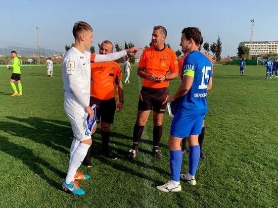 Белые против синих: ФК «Тверь» сыграл последний матч турецкого сбора