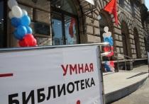 Детская библиотека в Красногвардейском районе Петербурга победила в судебном споре взрослого гражданина-«антимасочника»