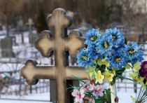 Сотрудницу поликлиники «похоронили» из-за путаницы с именами