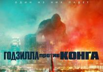 «Формула кино» в Рязани покажет фильм «Годзилла против Конга»