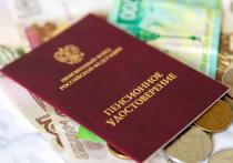 В апреле в России будут проиндексированы социальные пенсии – на 3,4%