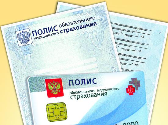Счетная палата РФ признала: фондам Обязательного медстрахования не хватает денег