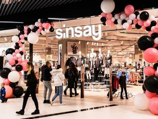 Самый большой магазин Sinsay в регионе появится в Пскове