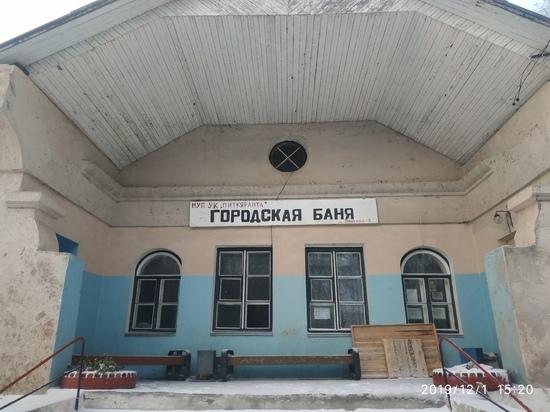 Накрылась медным тазом: питкярантцы проиграли борьбу за общественную баню