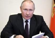 Владимир Путин начал подготовку к ежегодному посланию Федеральному Собранию