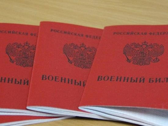 Сотрудницу военкомата Феодосии уличили в 13 криминальных эпизодах