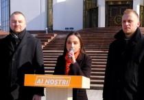 В Молдове предлагают отменить голосование за рубежом
