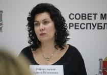 Министр культуры Крыма пояснила брань на совещании с Аксеновым