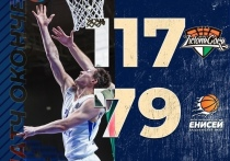 Разгром на «Зелёной горе»: баскетболисты «Енисея» проиграли польской команде
