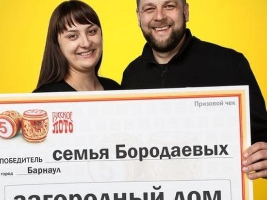 Барнаульская семья выиграла загородный дом в лотерею