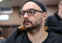 «Седьмую студию» Кирилла Серебренникова ликвидировали