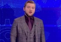Белорусский телеведущий назвал украинцев «нищим и вымирающим народом»