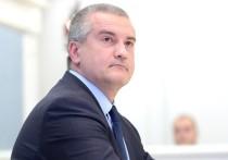Аксенова насмешила стратегия Украины по «деоккупации Крыма»