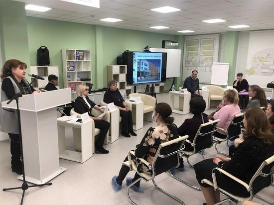 В Чебоксарах обсудили присоединение Заволжской школы к школе № 65