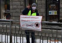 Новосибирцы вышли на протест против строительства многоэтажки под окнами