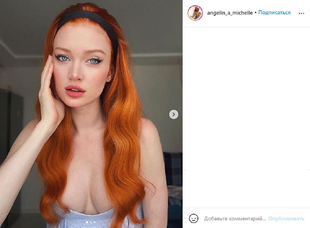Одна из самых красивых рыжеволосых девушек: яркие кадры