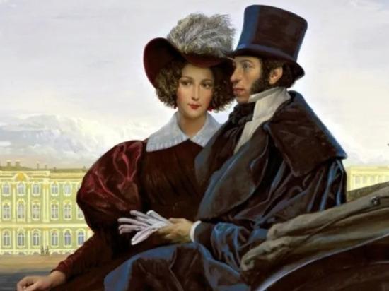 Почему современники не одобряли брак Пушкина и Натальи Гончаровой
