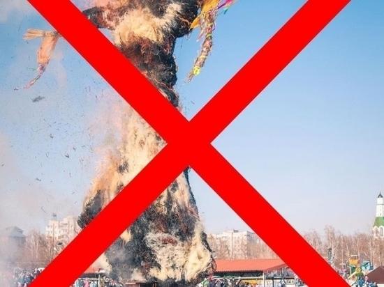Власти прокомментировали запрет Масленицы в барнаульском парке «Арлекино»