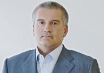 Аксенов назвал цену первой опреснительной установки в Крыму