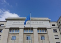 Генсек ООН призвал к прозрачности суда после задержания экс-президента Боливии