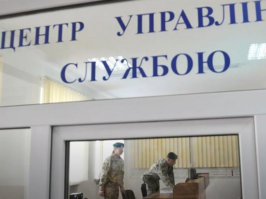 Украинские пограничники задержали россиянина