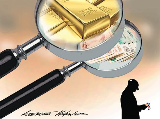 Для слежки за доходами миллионеров создается налоговая VIP-инспекция