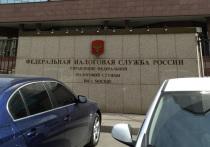 Доступ ФНС к банковской тайне не затронет добросовестных граждан