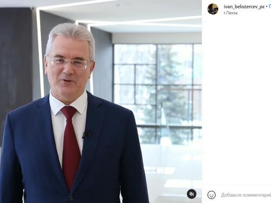 Пензенский губернатор осудил покупку его портретов в школы за деньги родителей