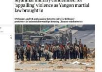 Вооруженные силы Мьянмы осуждены ООН за «ужасающее» насилие