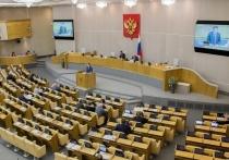 В Хакасии бывший лидер ЛДПР выдвинется на выборы в Госдуму от КПРФ