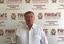 В РАНХиГС прокомментировали сбор сведений о гражданах в единую базу