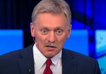 Кремль прокомментировал массовые задержания на форуме депутатов в Москве