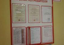 В Хакасии мошенники пытаются обмануть предпринимателей от имени Роспотребнадзора