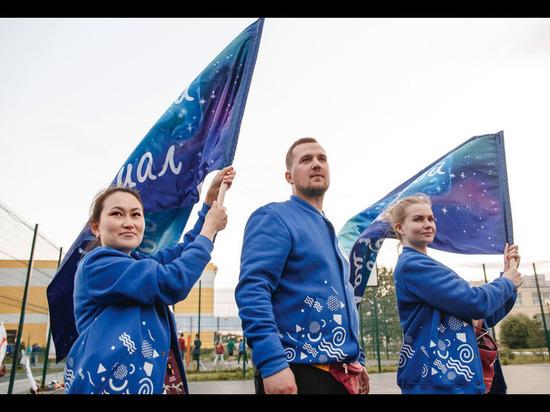 Форум молодежи Уральского федерального округа «Утро» пройдет на Ямале