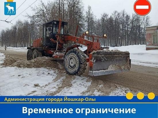 В Йошкар-Оле ограничивается движение по улице Суворова