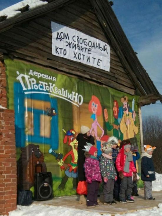 27 марта туристы смогут отправиться электричкой в Простоквашино