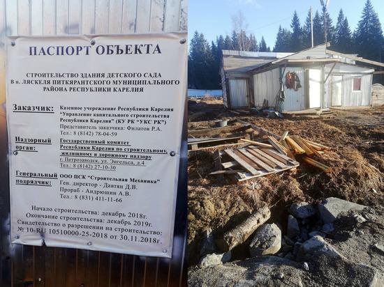 Детский сад в Ляскеля обещают построить до конца этого года