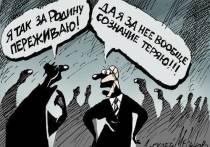 Что стоит за тайной встречей мэра Бельц Усатого и олигарха Плахотнюка