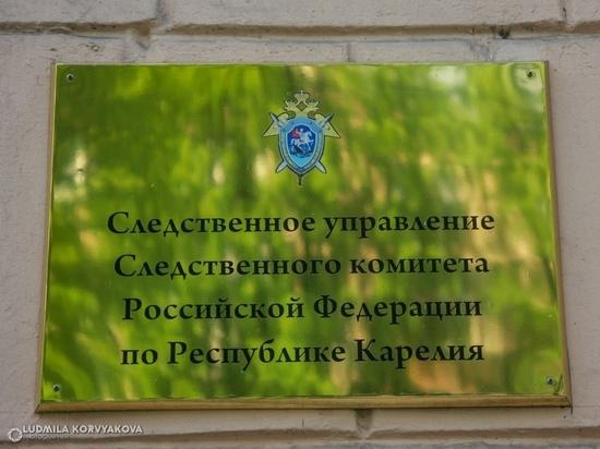 Следком возбудил уголовное дело по факту гибели петрозаводчанина
